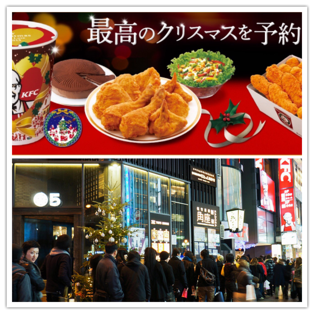 Kerst Japan